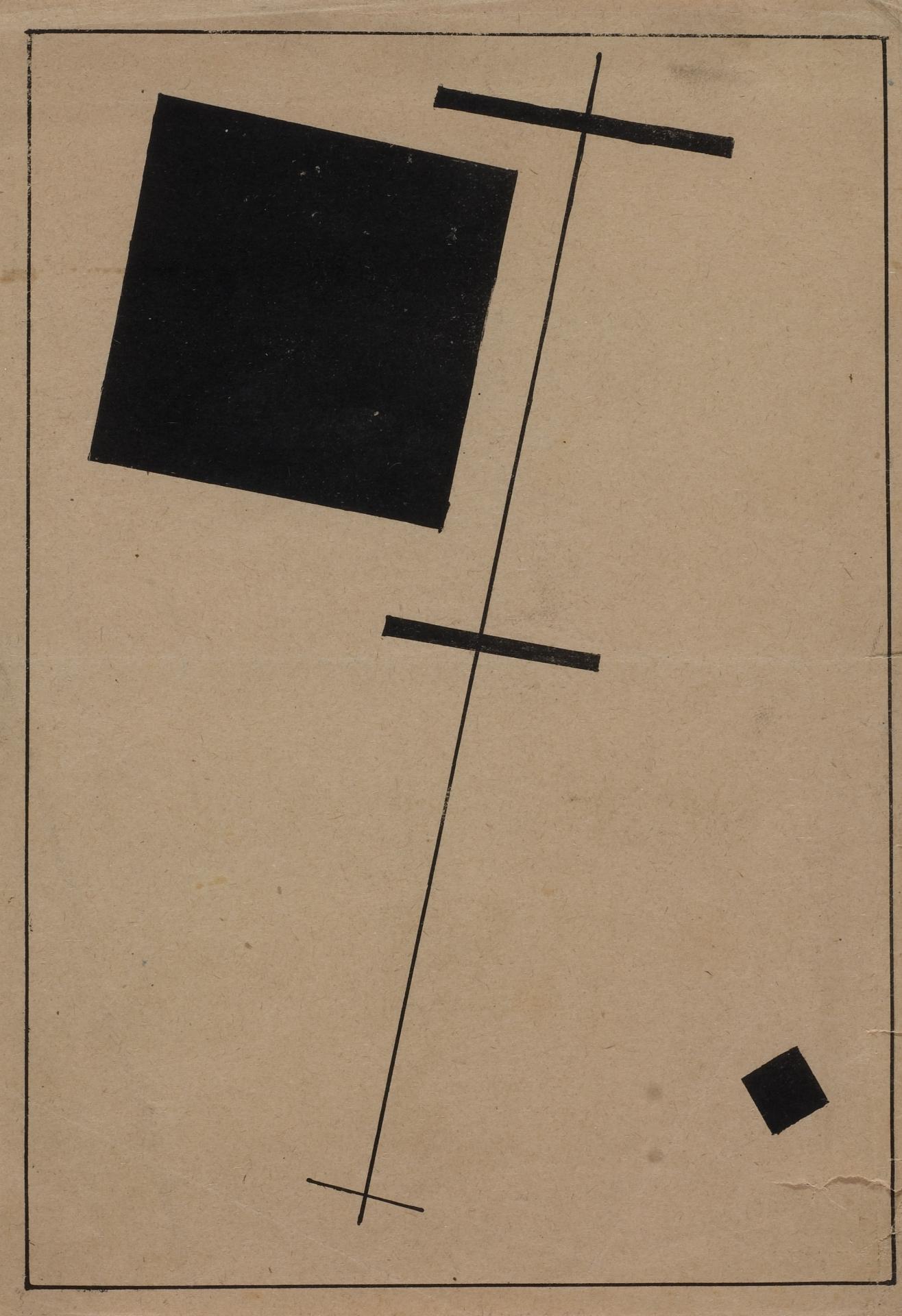 Kazimierz Malewicz, Bez tytułu , ca 1920