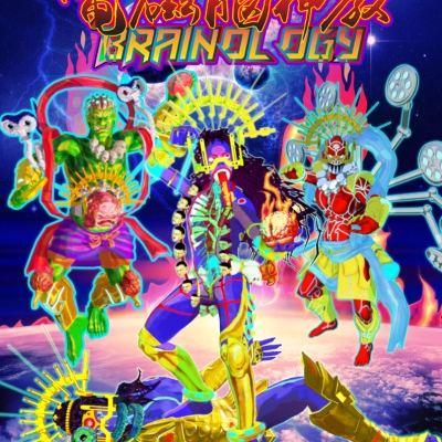 """Lu Yang, """"Electromagnetic Brainology"""", 2017, video, courtesy of the artist: Vertical poster in computer graphics technology. Very bright, colorful, fantastic characters on a contrasting navy blue background. Three are levitating in vertical poses, one horizontally below them. At the top of the painting there is an inscription"""