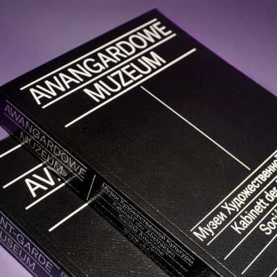"""Okładka książki """"Awangardowe muzeum"""", fot. M. Augustyniak"""