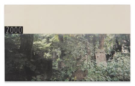 """RH Quaytman, Łódzki wiersz, Rozdział 2 (Cmentarz żydowski), 2000-2004, zakup finansowany ze środków Ministra Kultury i Dziedzictwa Narodowego w ramach programu """"Narodowe kolekcje sztuki współczesnej"""""""