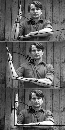 Józef Robakowski, Trzy kąty (Three Angles), documentation, photography, 1975, courtesy of the artist