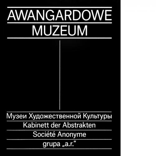 Awangardowe Muzeum
