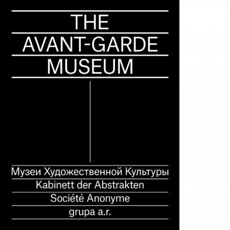 Avant-Garde Museum